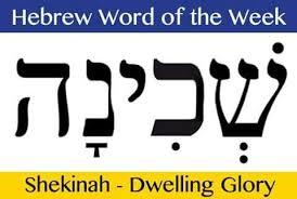 Shekhinah Hebrew